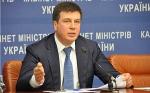 """Держава передбачила у 2016 році 894 млн. грн. на програму відшкодування """"теплих"""" кредитів, - Геннадій Зубко"""